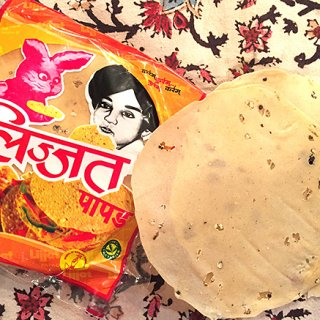 ぱりぱりパーパル「おせんべい」インド料理に付きもの!