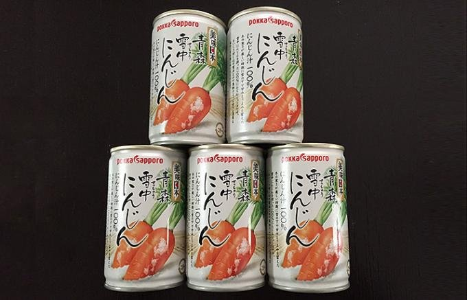 秋を先取りしに青森へ!自然を満喫したその帰りには忘れずに青森県の人気土産