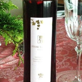 ワインと混ぜて冷蔵庫で一週間、本格的「ハーブサングリア」が出来る手作りキット