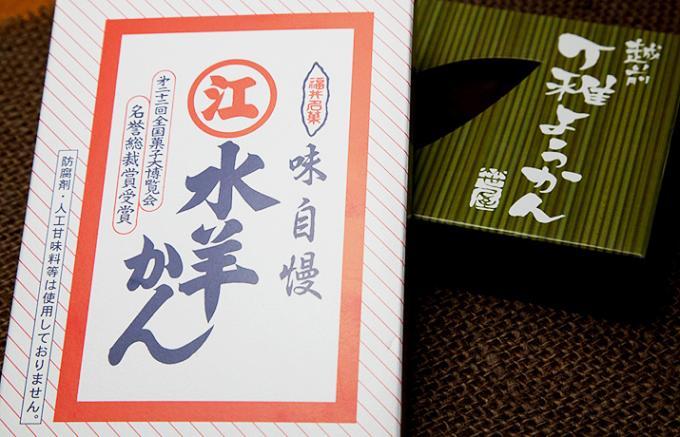 「こたつで水ようかん」福井県民なら当たり前の冬の風物詩