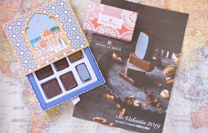 ショコラと共に巡る地中海の旅と、恋物語を忍ばせた『アンリ・ルルー』のバレンタイン