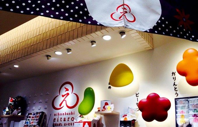 新東京土産の予感!!「にほんばしえいたろう」の進化形和菓子「金じるし」