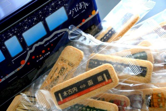 鉄道ファンやお子さまに、ぜひ! 函館の列車をデザインした缶入りのクッキー