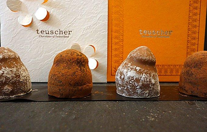 できる大人が選ぶチョコ【シャンパントリュフ】はスイスのトイスチャーを