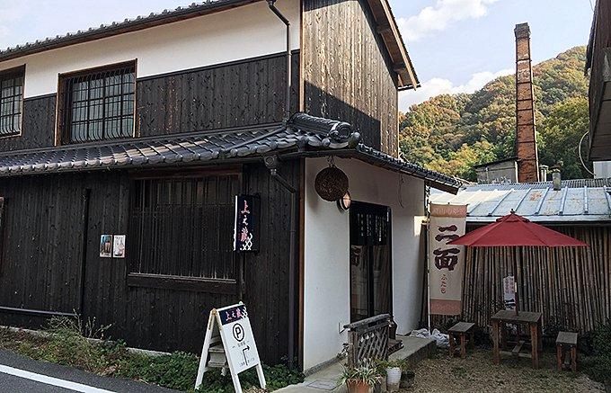 「晴れの国おかやま」の老舗板野酒造本店。果物を使った日本酒ベースのリキュール