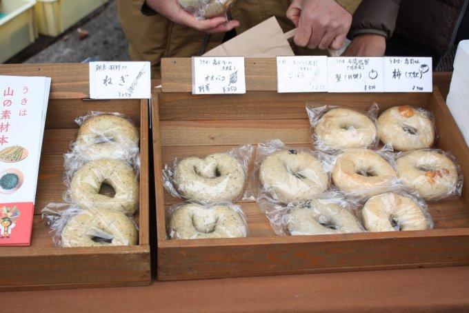福岡・うきは発!野草と産地の食材で作られた「Plantago」のベーグル