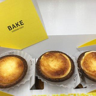 ザクッとふんわり「BAKE」の 焼き立てチーズタルト