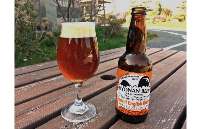 「鋸南町」なんと読むでしょう?千葉県鋸南町にクラフトビール誕生!