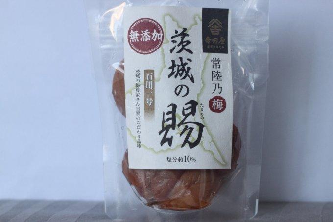天保元年から続く漬物専門店の歴史と伝統を、茨城ブランドの梅に込めて