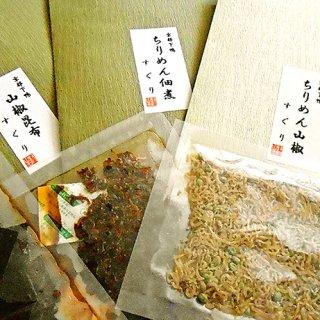 「旬重ね」旬のちりめん山椒を肴に特別純米酒「香田 生酒」