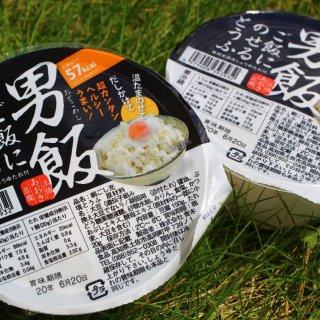 日本の原風景を取り戻すような食材たち