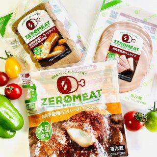 今大注目の大豆ミート「ZERO MEAT」でヘルシーおいしい未来はいかが?