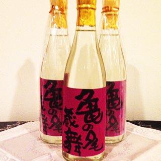 幻の日本酒のさらに幻!純米吟醸「亀の尾蔵舞」の斗瓶取りで新年を祝う!