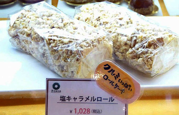 表面にクルミがゴロゴロ!!宮崎観光ホテルの絶品スイーツ「塩キャラメルロール」