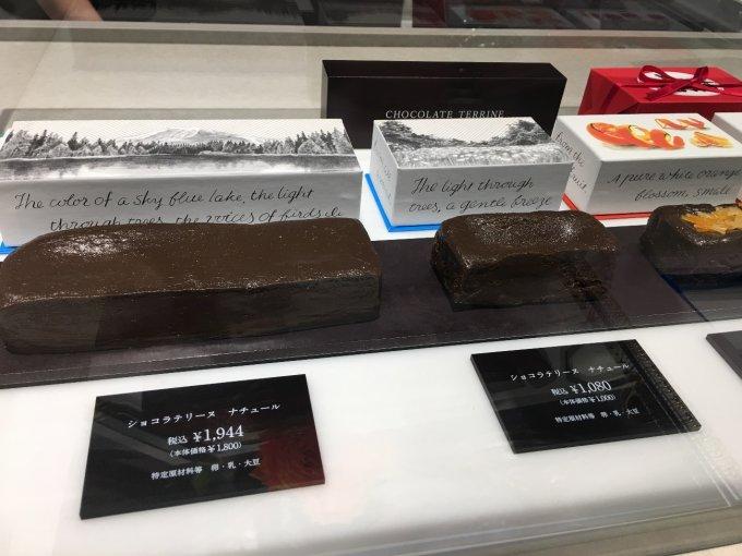 パリでも絶賛!超絶美味な日本発の新ブランド「ルル メリー」の「ショコラテリーヌ」