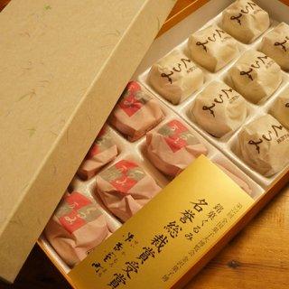 売れ筋ナンバーワン!名誉総裁賞受賞に納得のこだわり和菓子!