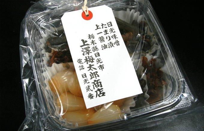 400年の歴史!まさに栃木県日光市を代表する『上澤梅太郎商店』の「たまり漬」