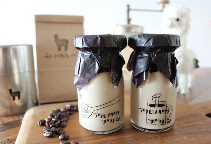 カワイイ見た目とは裏腹に、コーヒー屋さんが作るほろ苦オトナ味の「アルパカプリン」