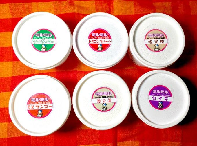亜熱帯の味覚を堪能できる、素材重視のアイスクリーム。石垣島から!