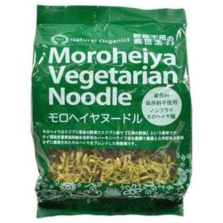 スーパーフード麺 モロヘイヤヌードル