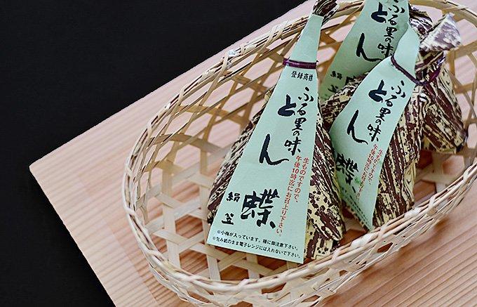 慌しいお昼の差し入れに大歓迎!大阪のおこわおにぎり「とん蝶」