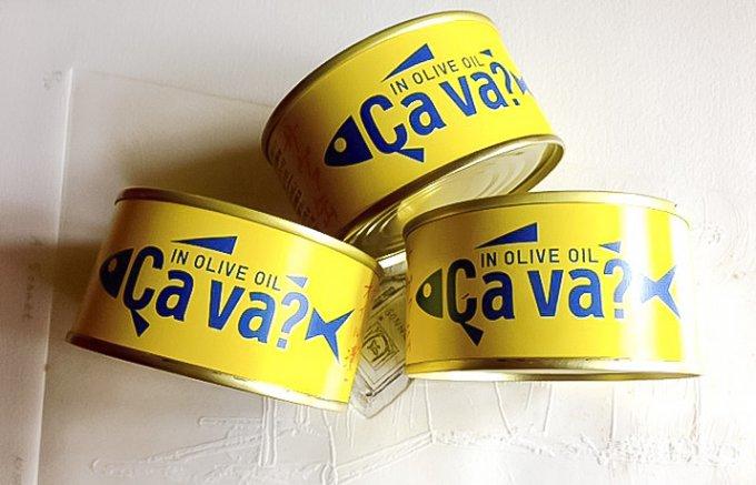 いろんな料理に応用が効く、美味しい「Ca va?(サヴァ)」缶