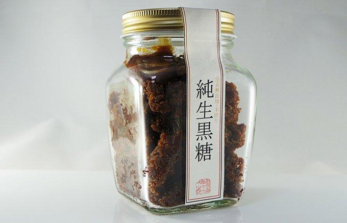 日本で数人しか作れない!福岡の田舎で作られる日本一希少な純生黒糖