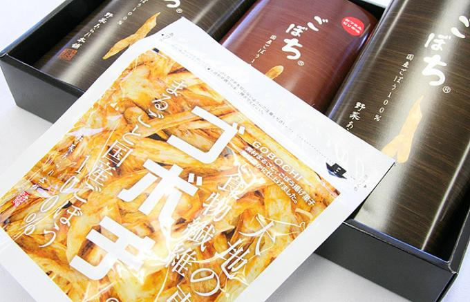10万個以上売れている、宮崎の人気ごぼうスナック「ゴボチ」!