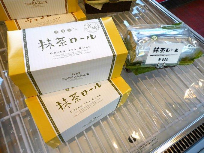 1000円以下のコスパ良好ロールケーキ!抹茶感がすごい宮崎の「抹茶ロール」