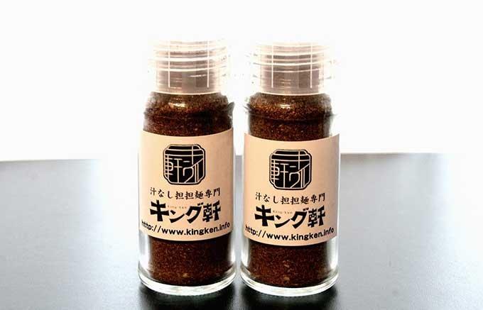 香りと痺れ感がハンパない! 広島「汁なし担担麺専門 キング軒」の朝挽き四川花山椒