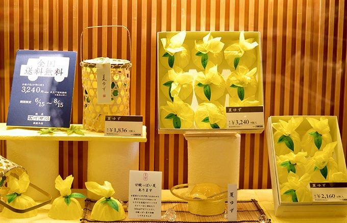 国産の甘夏果汁とゆず果汁を使用!甘酸っぱくほろ苦い夏限定の「夏ゆず」