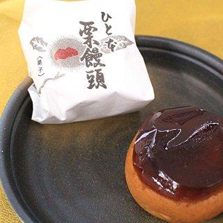 地元で愛される和洋菓子店の「栗饅頭」に、太鼓判!