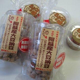 阿蘇産大豆を100%使い、大豆本来の旨みが強い大豆の味が楽しめる「手作り納豆」