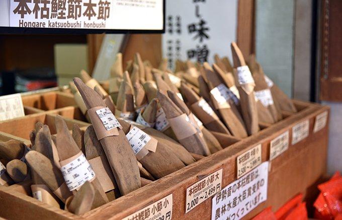 和食の真髄 最上級の本枯鰹節のうま味が効いた極上「ねこまんま」