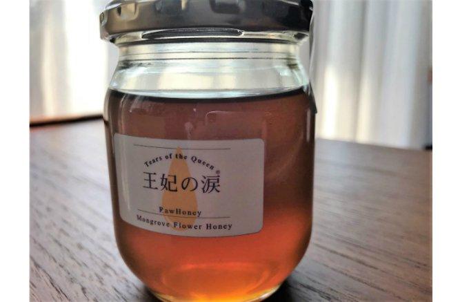 """""""王妃の涙""""は冷蔵必須!濃厚なのに超サラサラなブラックマングローブの蜂蜜"""