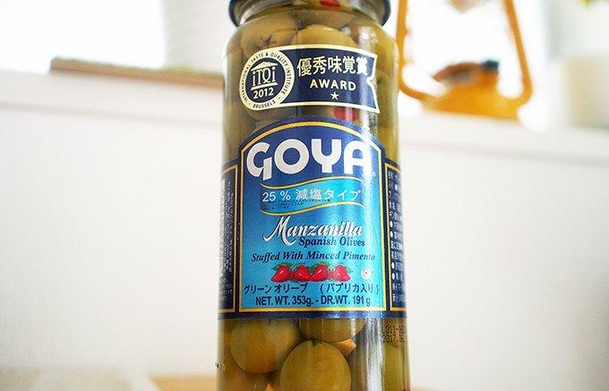 スペイン南部アンダルシア産「マンザニロ種」の厳選オリーブが減塩タイプで登場