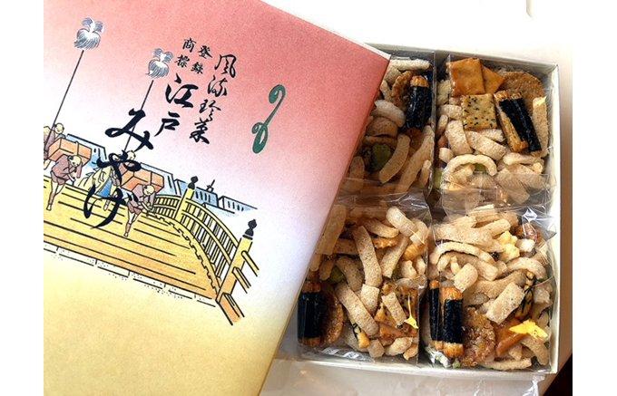 帰省土産、日本からの手土産に人気!江戸の粋な「えびせん」