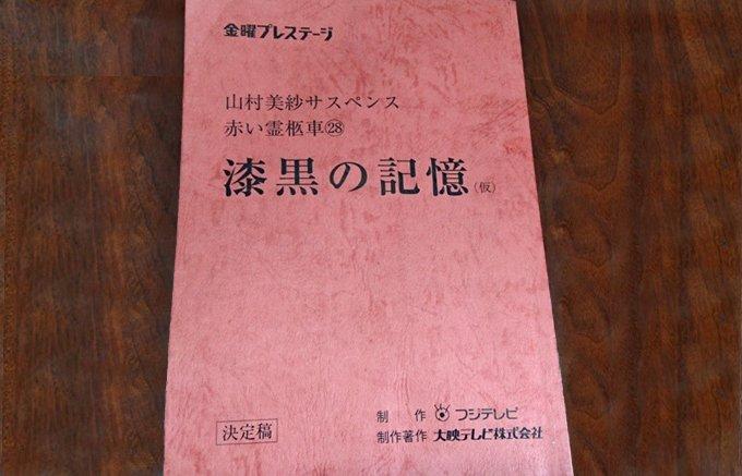 明知光秀の城下町・福知山『チロリア』の昭和の香り漂う「幻のバウムクーヘン」