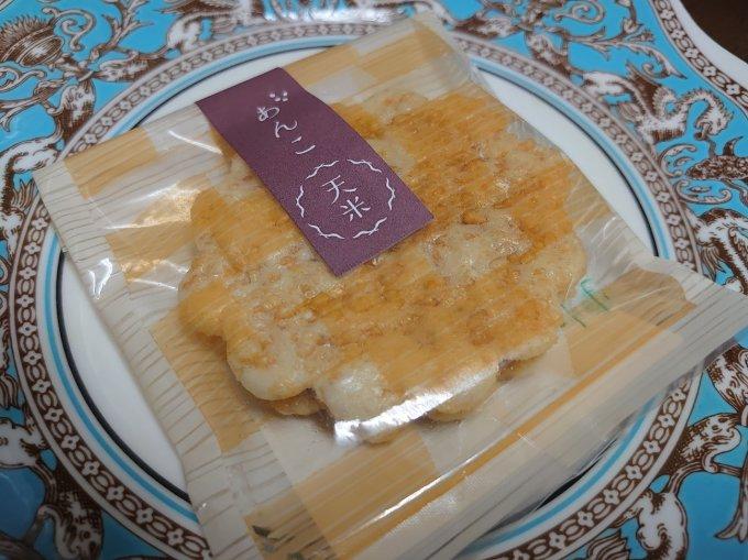 甘じょっぱいおやつ!あんこを挟んだ米つぶ煎餅「あんこ天米」の魅力とは?