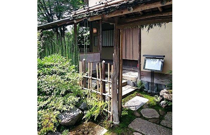 お口の肥えたあの方もきっと満足の京都の至高の和菓子、茶菓円山の「黒豆おこし」