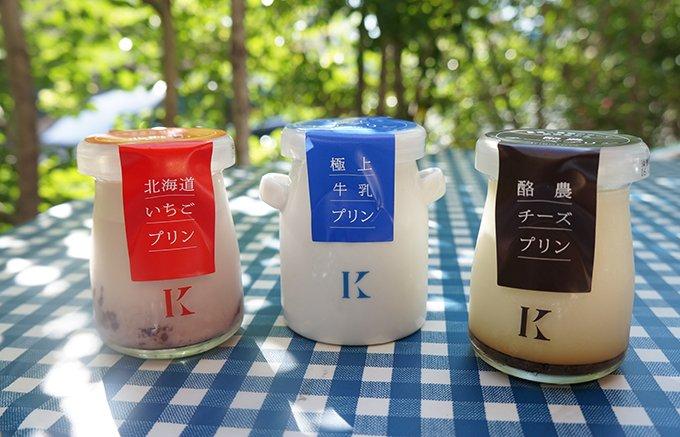 北海道産完熟いちごで北海道の恵みを思いっきり味わう「きのとや」のプリン