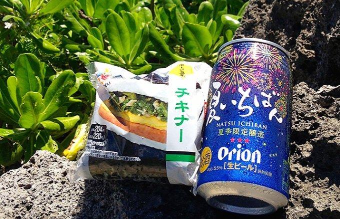 沖縄に行くなら絶対食べたい!まーさん(美味しい)グルメ8選