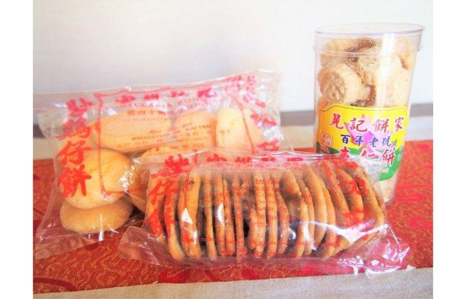 マカオ旅行のテッパン土産!優しい味がほっこりさせるクッキー「杏仁餅」