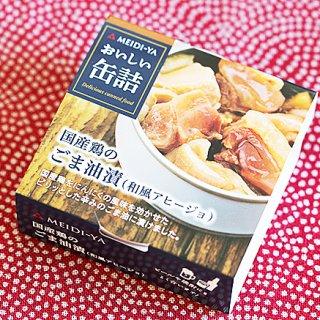 """【缶詰アヒージョ特集その3】革新に挑んだ""""和風""""アヒージョ缶"""