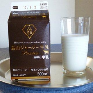 濃厚なミルクがお好きな方へおすすめ!蒜山ジャージー牛乳プレミアム5.0