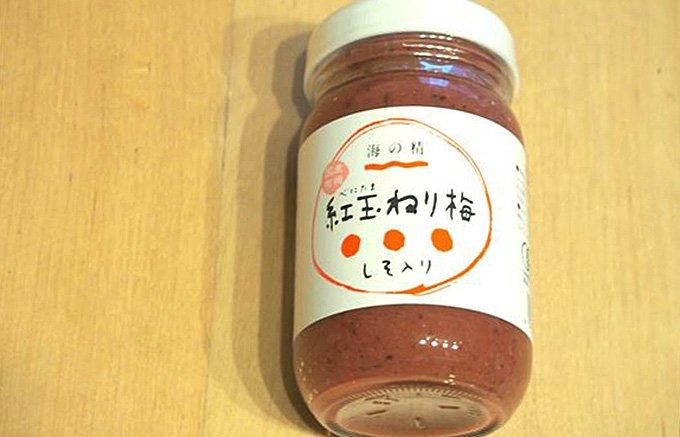絶品!海の精 紅玉梅干で作る、国産有機「ねり梅」