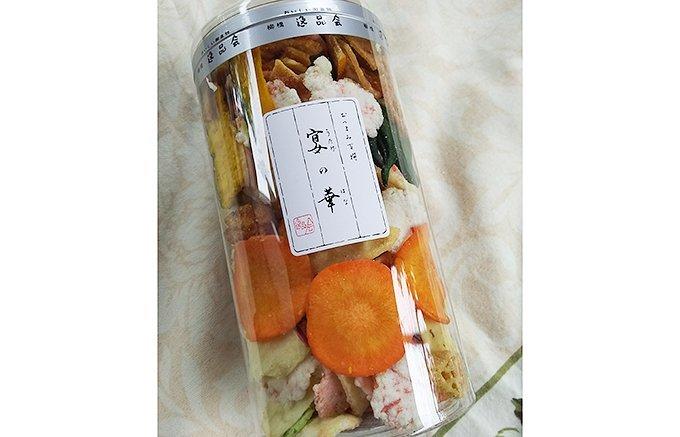 大切な人がいつまでも健康でいて欲しいから!野菜のヘルシーお菓子の贈り物【父の日】