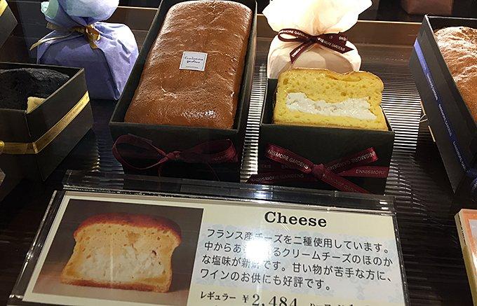本当は教えたくない!代官山エニスモアガーデンの極上パウンドケーキ