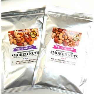 やっぱりどこよりも燻製の香りが強いスナハラのスモークナッツ