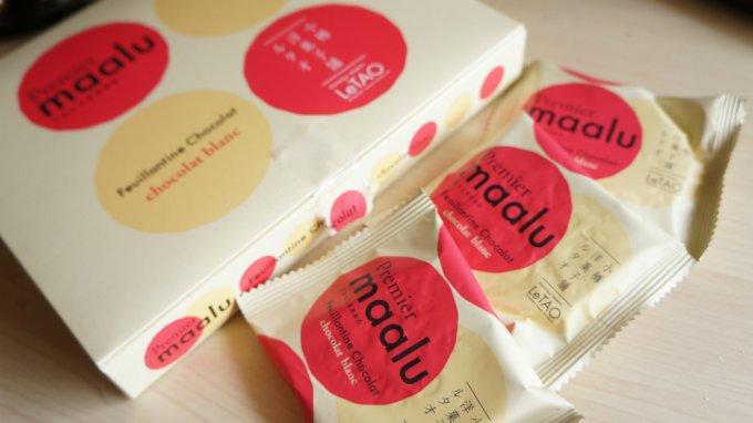 店頭で見つけたら幸運!北海道の幻チョコレートブラン